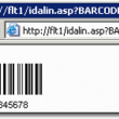 Streaming 2D Barcode Server for IIS 14.07 full screenshot