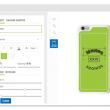 Mobile Cover Design Software 1.0 full screenshot