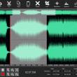 Program4Pc Audio Editor 9.0 full screenshot