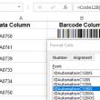 IDAutomation Code 128 Barcode Fonts 20.05 full screenshot