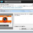 SnapCrab 1.1.3 full screenshot