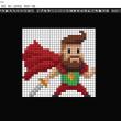Pixel Studio 2.17 full screenshot