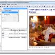 tlDatabase 12.1.0.2890 full screenshot