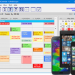 Calendarscope Portable Edition 9.0 full screenshot