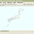 wxGIS 0.2.0 full screenshot