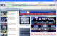 Baseball IE Browser Theme 0.9.2.0 full screenshot
