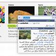 VerbAce-Free Spanish-English 2.0 full screenshot