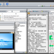 Vole Remember Portable 3.59.7061 full screenshot