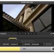 TunesKit Video Cutter for Mac 2.2.0 full screenshot
