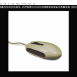 Blob Studio 2.17 full screenshot