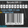 Barcode 2.2 full screenshot