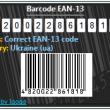 Barcode 2.1 full screenshot