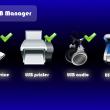 USB Manager 2.05 full screenshot