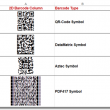 QR Code | Data Matrix | PDF417 for Excel 15.10 full screenshot