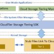 CloudTier Storage Tiering SDK 3.2.1.1 full screenshot