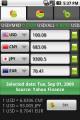 aiCurrency 1.2.0 full screenshot