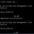 Disk Space Cleanup Tool 1.2 full screenshot