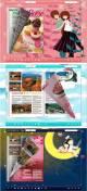 Flipbook_Themes_Package_Float_YouAndMe 1.0 full screenshot