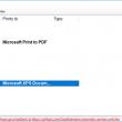 Automatic Printer Switcher 2.0.0 full screenshot