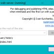 Simple web server 1.23 full screenshot