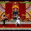 Mortal Kombat I full screenshot