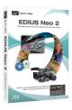 EDIUS Neo 3 full screenshot
