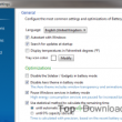 Portable BatteryCare 0.9.32.0 full screenshot