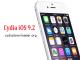 Cydia Downloader 9.2 full screenshot