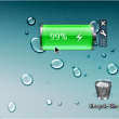 iBattery 2.0 full screenshot