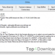 Ditto Portable 3.22.88.0 full screenshot