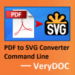 VeryUtils PDF to SVG Converter Command Line 2.3 full screenshot