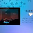 Share me Files 1.1.2.0 full screenshot