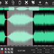 DJ Audio Editor 8.1 full screenshot