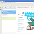 AfterLogic WebMail Lite PHP 7.6.3 full screenshot